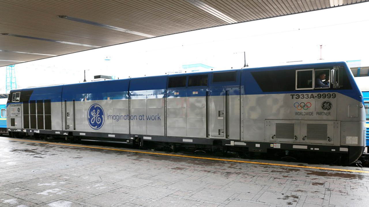 GE signs $1 bln deal with Ukraine to supply freight locomotives